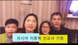 11/3 창립4주년 축하영상(선교사님들)